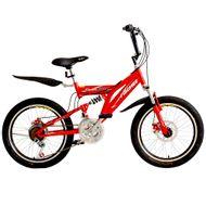 Bicicleta-Fischer-Fast-Boy-18-Marchas-Aro-20-Vermelha-223521