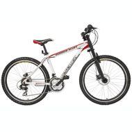 Bicicleta-Fischer-Runner-Alloy-21-Marchas-Aro-26-Branca
